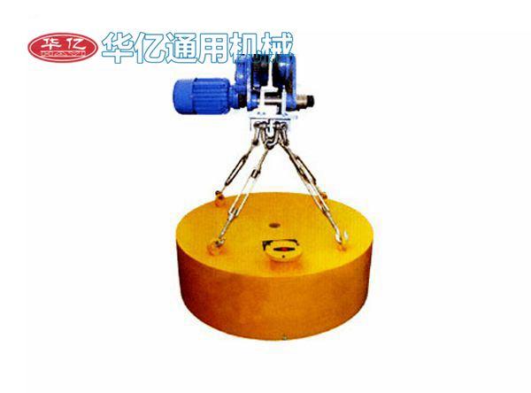 RCDB(圆盘式)干式电磁除铁器